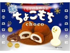チロル チロルチョコ ちょこもち 袋7個