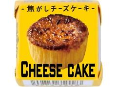 ローソン チロル チロルチョコ焦がしチーズケーキ 1個