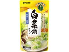 モランボン 菜の匠 白菜鍋用スープ 白湯しお味