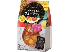 日東紅茶 果実あふれるフルーツティー 袋8.5g×10
