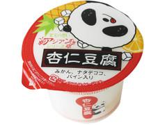 ママ 果実の想い アジアンシリーズ 杏仁豆腐