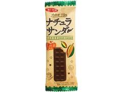有楽製菓 ナチュラサンダー ハイカカオ 袋1本