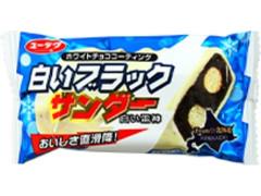 有楽製菓 白いブラックサンダー 袋1本