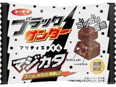 有楽製菓 ブラックサンダー プリティスタイル マジカタ 袋61g