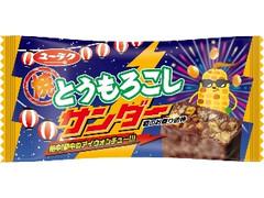 有楽製菓 焼とうもろこしサンダー 袋1本