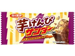 有楽製菓 芋けんぴサンダー