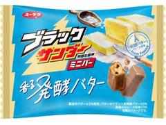 有楽製菓 ブラックサンダー 香る発酵バター