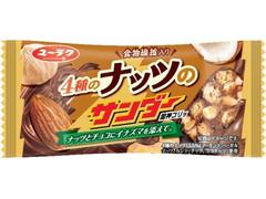 有楽製菓 4種のナッツのサンダー