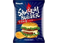 山芳製菓 ポテトチップス SAMURAI BURGER てりやきバーガー味 袋90g