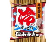 山芳製菓 井村屋監修 ポテトチップス 塩あずき味 袋48g