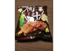 山芳製菓 ポテトチップス 肉汁 袋60g