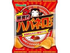 山芳製菓 ポテトチップス 悪魔的ハバネロビーフ 袋50g