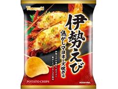 山芳製菓 ポテトチップス 伊勢えび 焦がしマヨネーズ焼き味