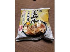 山芳製菓 贅沢 黒毛和牛 すき焼き味