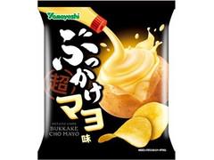 山芳製菓 ポテトチップス 超 ぶっかけマヨ味