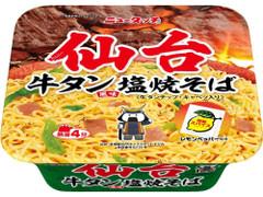 ニュータッチ 仙台牛タン風味塩焼そば