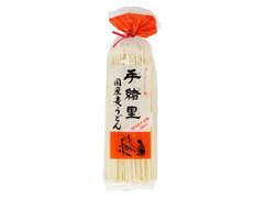 ヤマダイ ゆうきつむぎの郷 手緒里 国産麦うどん 袋250g