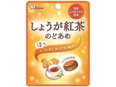 ライオン菓子 しょうが紅茶のどあめ 小袋