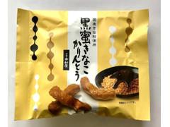 新宿中村屋 黒蜜きなこかりんとう 袋125g