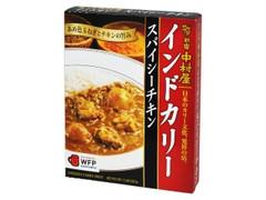 新宿中村屋 インドカリー スパイシーチキン 箱200g