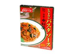 新宿中村屋 レストランパスタソース ポモドーロ 箱180g