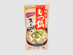 ダイショー 博多もつ鍋スープ 醤油味