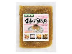 天漬 生姜ご飯の素 袋100g