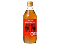 坂元 鹿児島の黒酢