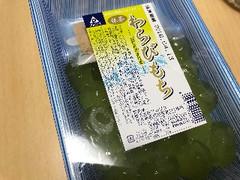アルプス 抹茶わらび餅 180g
