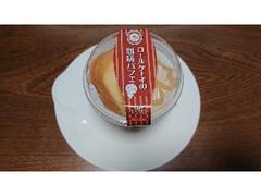 ドンレミー ロールケーキの珈琲パフェ カップ1個