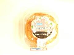 ドンレミー 桜のシフォンケーキ