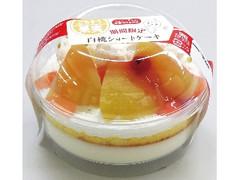 ドンレミー ごちそう果実 白桃ショートケーキ カップ1個