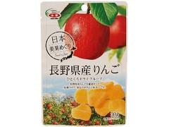 全農 長野県産りんごひとくちドライフルーツ