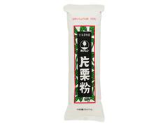 ホクレン 片栗粉 北海道特産 ばれいしょでん粉100% 袋250g