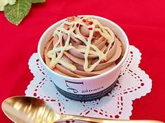 プレミアムセレクト ダブルチョコケーキ カップ1個