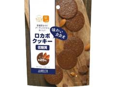 デルタ 低糖質なのにアーモンドだからおいしい ロカボクッキー 味わいカカオ 袋2枚×5