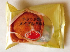 中山製菓 スイートマロン つぶつぶ栗のメイプルタルト 袋1個