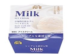 成城石井 ミルクアイス