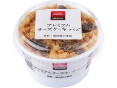 成城石井 プレミアムチーズケーキ アイス