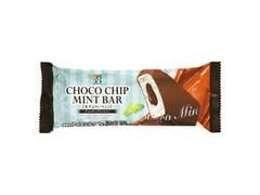 セブンプレミアム チョコチップミントバー 袋85ml