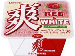 ロッテ 爽 RED&WHITE ラズベリー&バニラ カップ190ml