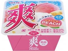 ロッテ 爽 ピチ★ピチPEACH カップ185ml