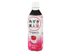 遠藤製餡 あずき美人茶 ペット500ml
