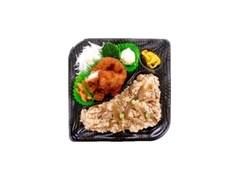 デイリーヤマザキ 鶏めし弁当