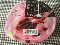 岡崎物産 粒あんとクリームで食べる さくらのデザート カップ285g
