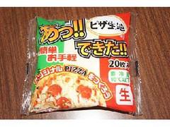 井辻食産 ピザ生地 あっ!!できた!!