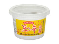 小金屋食品 豆の華 カップ46.5g
