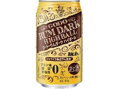 合同酒精 GODO ラムダーク ハイボール 缶350ml