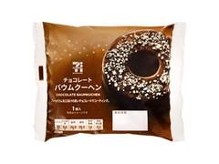 セブンカフェ チョコレートバウムクーヘン 袋1個