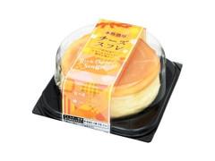 サンラヴィアン 本格濃厚チーズスフレ